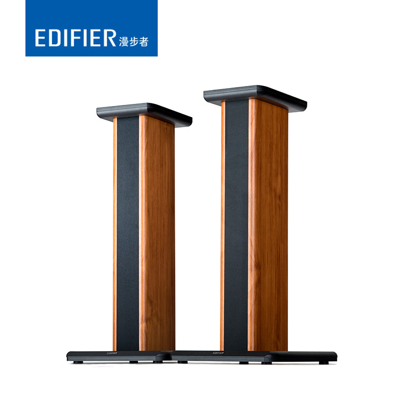 S1000 Edifier/Walker SS02 speaker bracket Audio scaffold S2000MKII landing solid wood grain