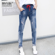 Reflecting personality to the Korean version of autumn skull jeans ladies waist trousers slim hole flashes harem pants