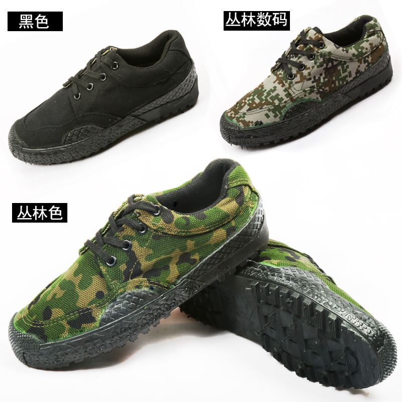 Camouflage shoes training shoes canvas shoes outdoor camouflage hiking shoes travel shoes liberation shoes work shoes unisex