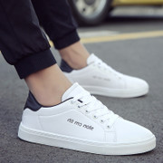 2017 new summer white canvas shoes casual shoes men flat white shoes all-match social trend of Korean men's shoes