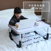 Lazy home dormitory simple notebook computer desk bed can be folded simple modern