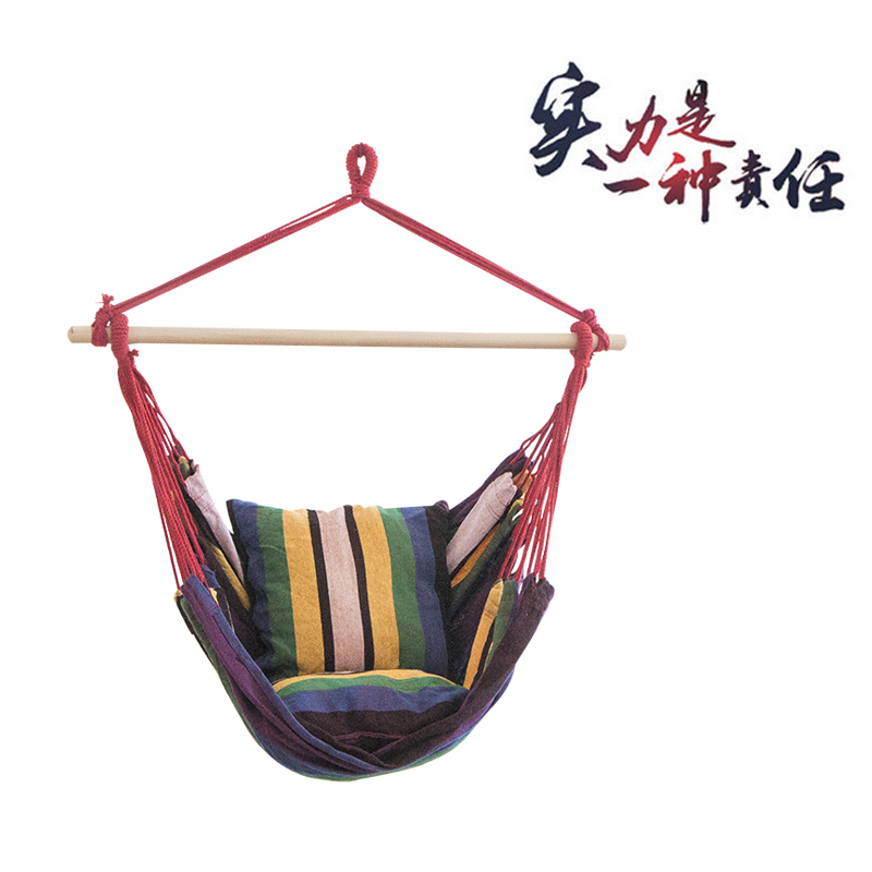 Only you swing outdoor cradle chair indoor home hammock chair children single adult dormitory dormitory chair