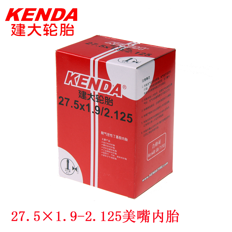 [The goods stop production and no stock]Kenda Kenda Mountain Bike Inner Tube 27.5&times 1.95 1.9/2.125 Tube Inner Tube