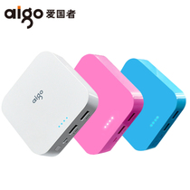 aigo Patriot mobile power genuine 10000 mA mobile phone portable universal rechargeable Po-OL10400 custom
