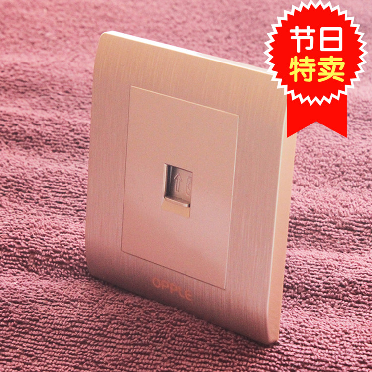 International Electrical Op lighting wall switch panel phone socket home 3D brushed champagne gold genuine