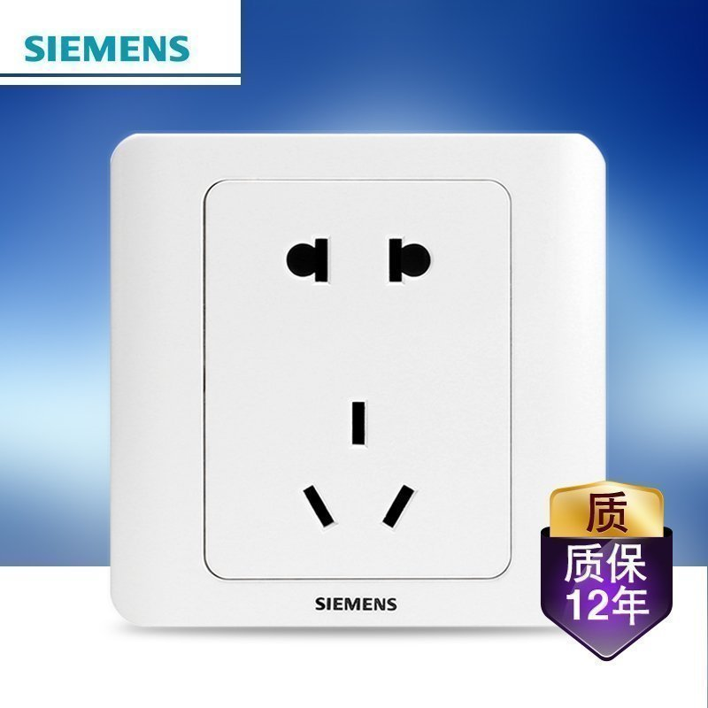 Siemens Five-hole Socket Panel Vision Series Yabai 86 Type 10A Household Wall Two-three Socket