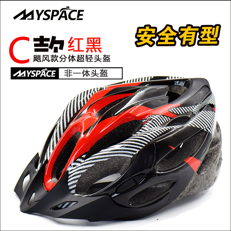 MYSPACE Bicycle Highway Mountainous Bike Helmet Integrated Forming Safety Cap for Men and Women Bicycles