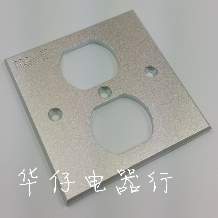 KS-II sandblasted aluminum alloy wall socket panel two American standard imported socket core terminal