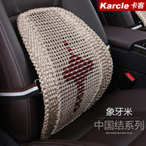 Memory foam lumbar Skoda Octavia car seat belt pillow cushion lumbar pad backrest cushion lumbar