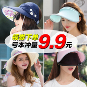 Ms. sun shading hat folding sunshade solar UV all-match face outdoor summer summer cycling