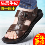 2017 new summer men's sandals, leather beach shoes, men's casual leather sandals