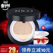 Nico cushion BB cream nude make-up Concealer strong Korean moisturizing CC liquid foundation makeup lasting moisturizing oil control isolation