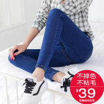 Known spring Korean slim slimming high waist jeans womens trousers black students feet stretch pencil pants