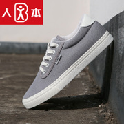 The canvas shoes sports shoes casual shoes men's lovers in spring increased white shoes shoes tide