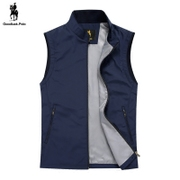 Paul spring and autumn men's business work vest vest sleeveless jacket collar solid thin vest loaded Dad