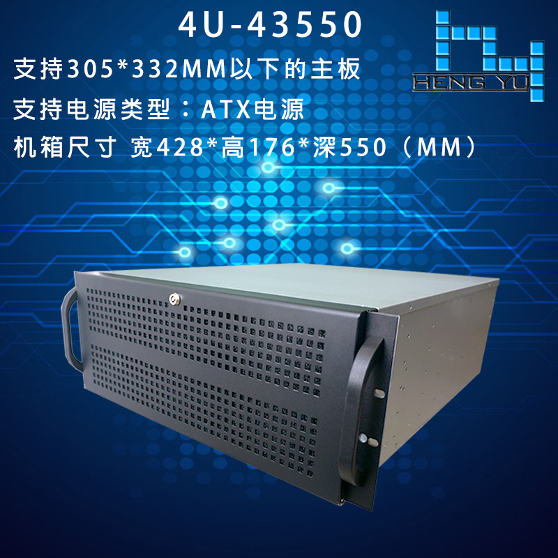 Lianzhi 4U server chassis 55CM deep server / industrial control chassis support dual-channel motherboard 10 hard drive
