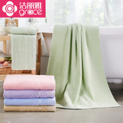 Jieliya towel towel towels 1 +2 cotton absorbent adult men and women couples color towel bag mail package
