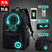 Korean men's casual travel bag backpack backpack junior high school students in junior high school bag fashion trend
