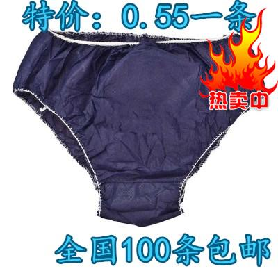 [The goods stop production and no stock]Manufacturers direct sales of men and women general purpose dark blue underwear sauna wash-free shorts one-time underwear travel