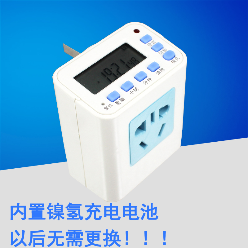 [The goods stop production and no stock]D brand timer socket with Ni-MH rechargeable battery time controller switch with socket jack 220V