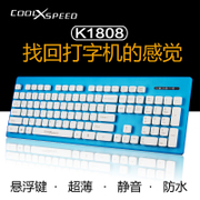 K1808 chocolate keyboard ultra-thin cable office home game quiet waterproof external wireless color USB