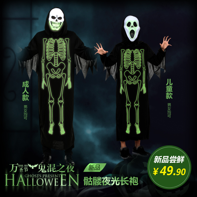 Halloween Cosplay Cosplay cosplay costume adult boys and children masquerade ball night light skeleton ghost dress