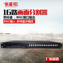 Section Core vue 16 écran Division contrôleur de seize route surveillance vidéo splitter avec boucle-à travers BNC sortie