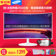 Buy 1 to send 6 courtesy Samsung surface display 27 inches C27F391FH HD PS4 LCD screen over 24