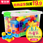 Children's plastic particles assembled insert puzzle building blocks 1-2 boys and girls 3-6 years old toys wholesale