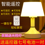Eye baby sleep lamp Nightlight led charging plug switch remote control lamp bedroom bedside lamp