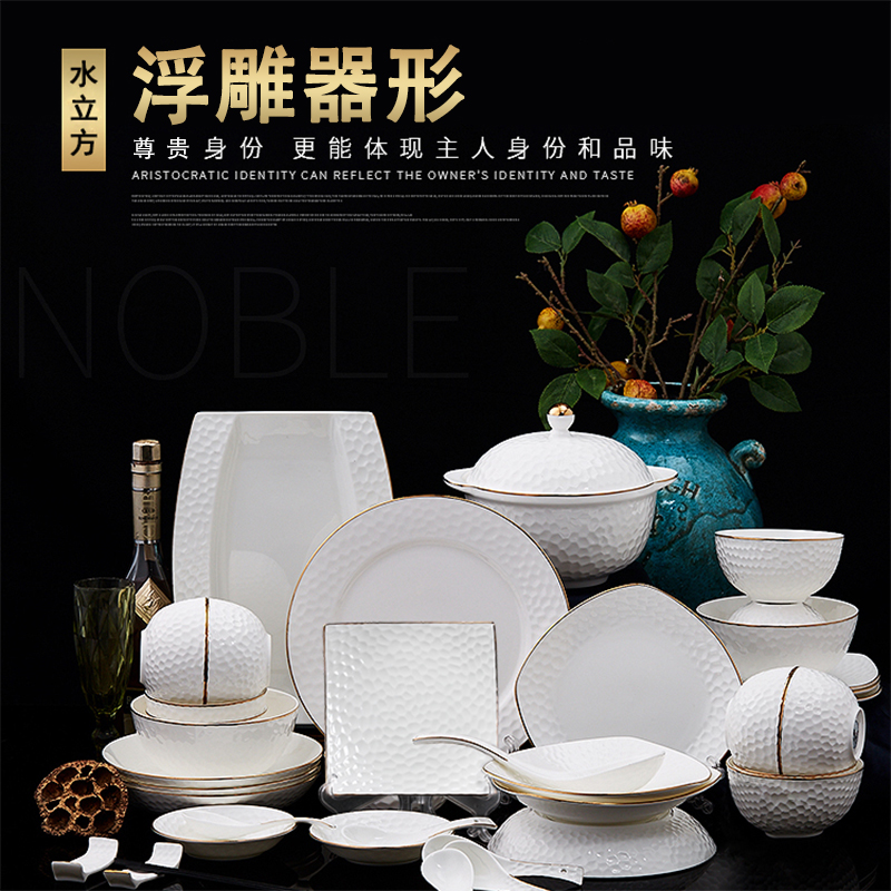 Avalon bone china cutlery set European simple pure white gold embossed dishes dish ceramic dish dishes home