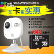 Fluorite C2mini mini wireless surveillance camera 720P HD network camera WiFi phone remote