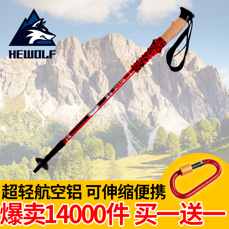 Outdoor Climbing Stick multi-functional old man crutch, folding and retractable Climbing Stick equipped with straight handle and ultra-light walking stick