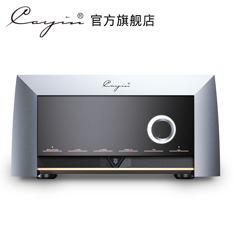 Cayin M-52TMK2 Keynessback Combined Power Amplifier for Biliary Machine and Vacuum Electron Tube Power Amplifier