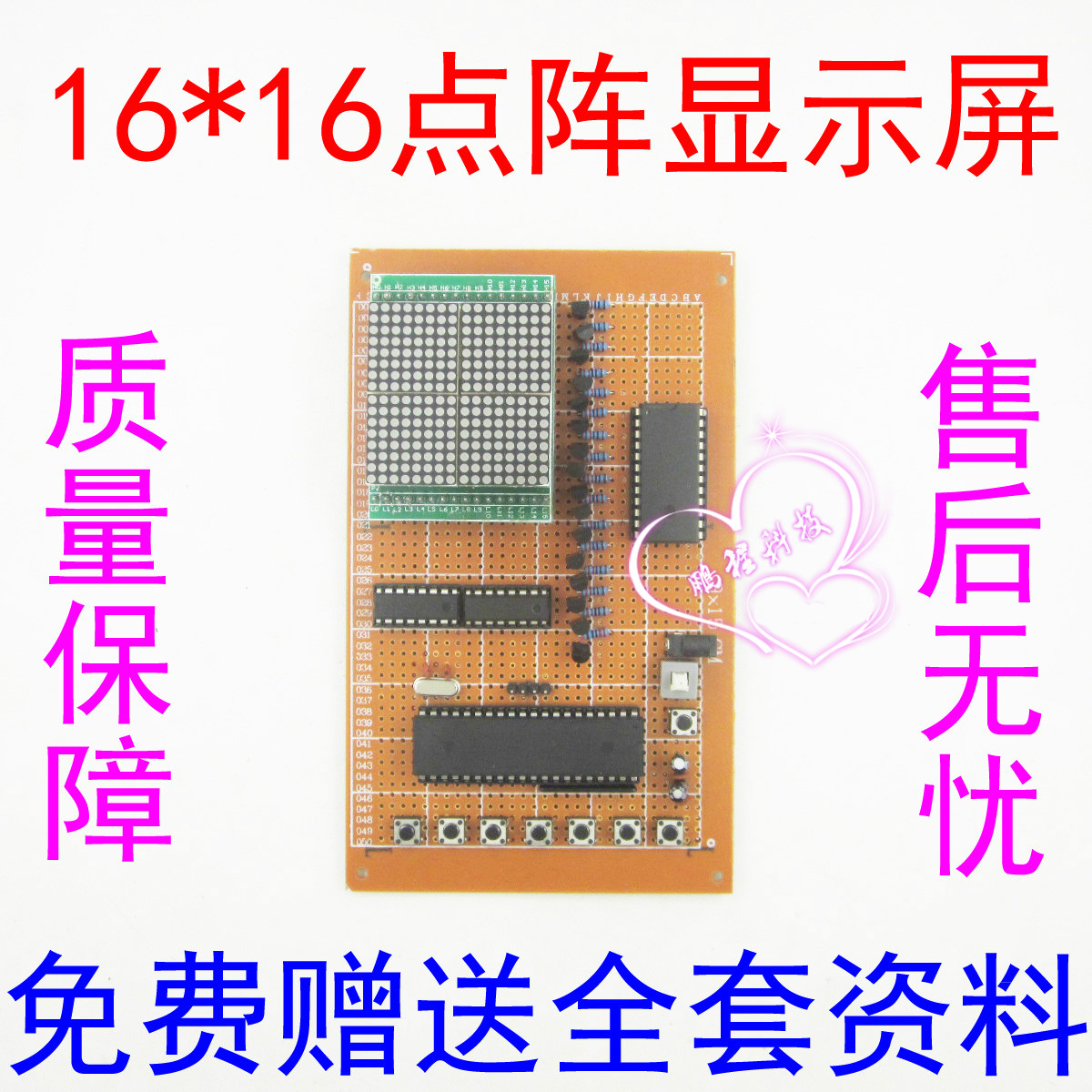 Home Appliance Parts Design Wireless 4 Way Remote Control Based On The Infrared Remote Control Switch Of 51 Single Chip Microcomputer