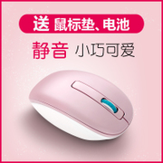 Seenda mute wireless mouse girl cute mouse notebook desktop game Lenovo ASUS Apple Mouse