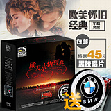 Europe and the United States popular songs nostalgia songs love songs car music nondestructive car cd cd discs