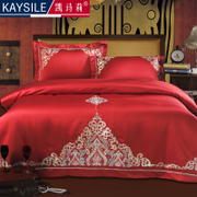 European wedding four sets of large red wedding bed sheets are simple embroidery embroidered bed