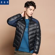5 80 percent off JEANSWEST Android slim portable folding collar in autumn and winter warm down jacket