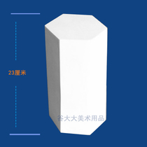 Hexagonal prism geometry hexagonal prism gypsum like drawing hexagonal prism hexagonal prism column height 23cm wide 10cm 5cm