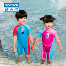 Decathlon baby conjoined swimsuit, autumn and winter warmth, sunshade, cute children, boys and girls, NAB E