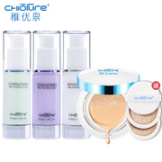 Young and spring cushion BB cream + Cream Concealer isolation package nude make-up makeup before the milk brightening liquid oil