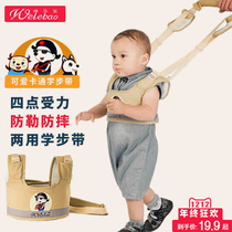 Baby Walking Baby Walking Fall / Winter Baby & Kids Falling Four Seasons
