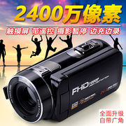 Digital camera digital camera camera DV HD household tourism professional wedding live video self