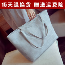 Autumn and winter new leisure lady bag female female bag simple female shoulder bag female college students