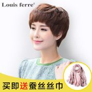 Louis female hair wig short curly hair is short and straight all natural fashion hand woven human hair wig
