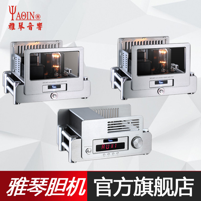 Yaqin MS-845 amplifier front / rear split structure fever HiFi tube amplifier promotion