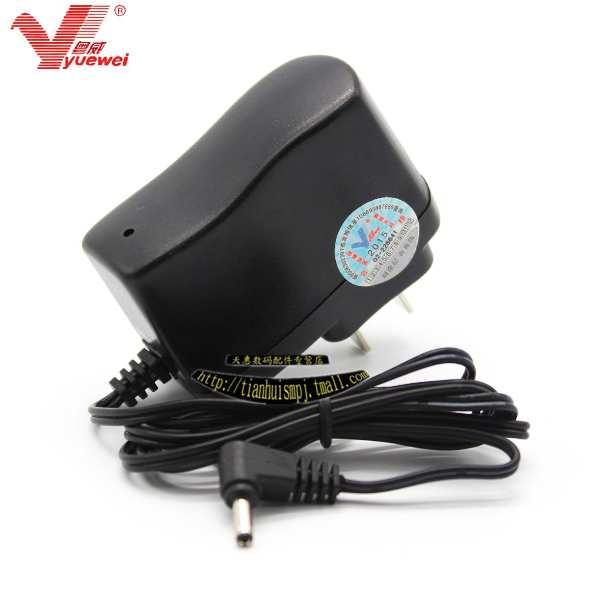 Book3-E Point Reader Learns 9V0.6A Computer Power Adapter 9V600 Yuewei Brand Charger Line