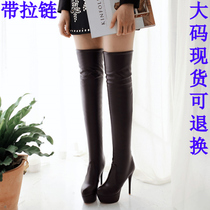 The new knee boots stovepipe sexy waterproof large size stretch boots with ultra-fine with round head Martin boots women