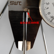 Electric car accessories bicycle wire electric vehicle spokes Sedessian lithium tram steel spokes original